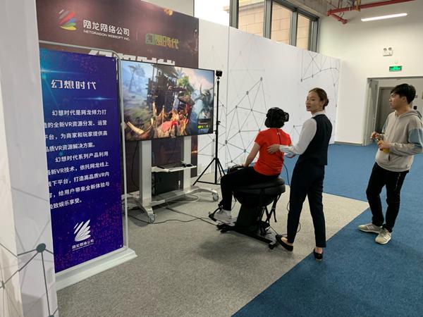 2019网龙VR/AR学习体验营迎来香港圣保禄学校师生一行